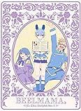 ベルゼブブ嬢のお気に召すまま。 5(完全生産限定版) [Blu-ray]