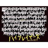 バイプレイヤーズ~名脇役の森の100日間~ DVD BOX(5枚組)