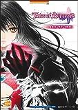 テイルズ オブ ベルセリア 公式コンプリートガイド (BANDAI NAMCO Entertainment Books…
