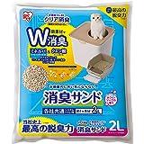 アイリスオーヤマ 猫砂 お部屋のにおいクリア消臭 猫用システムトイレ 消臭サンド 香付き ONCM-2LS 猫
