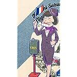 おそ松さん HD(720×1280)壁紙 イヤミ