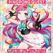 P!NGPONG QUEST