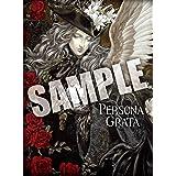 Persona Grata (初回限定盤)