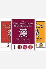 Kanji Learner's Course Graded Reading Sets Kindle版