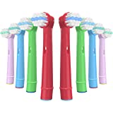 VINFANY ブラウン オーラルB 対応 電動歯ブラシ 子供用 替えブラシ すみずみクリーンキッズ カラー 歯ブラシ(8本)