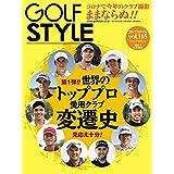 Golf Style(ゴルフスタイル) 2021年 03月号 [雑誌]