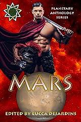 Planetary Anthology Series: Mars Kindle Edition