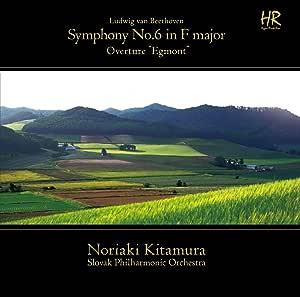 ベートーヴェン:交響曲第6番ヘ長調 作品68 「田園」・「エグモント」序曲 作品84