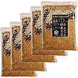 かんたん酵素玄米 プレミアム雑穀ブレンド3合 5個セット 令和2年産 那智のめぐみ ピロール米 小豆 黒米 丸麦 高黍
