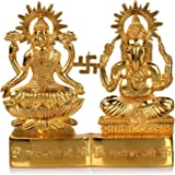 Hashcart Hindu God Lakshmi Ganesh Metal Figurine Idol Set Statue Home/Décor/Pooja/Wedding/Anniversary/House Warming, 4 Inch
