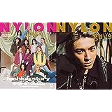 NYLON JAPAN(ナイロン ジャパン) 2020年 12月号 [雑誌] (表紙:E-girls/ guys表紙:山田裕貴)