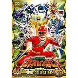 百獣戦隊ガオレンジャー DVD COLLECTION VOL.1