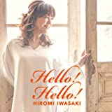 Hello! Hello! |岩崎宏美