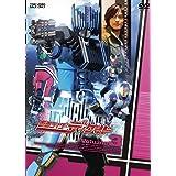 仮面ライダーディケイド Volume.3 [DVD]