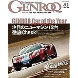 GENROQ - ゲンロク - 2020年 3月号