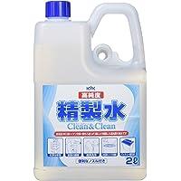 古河薬品工業(KYK) 高純度精製水クリーン&クリーン 2L