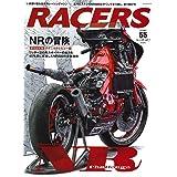 RACERS - レーサーズ - Vol.55 ホンダ NR500 Part.2 (サンエイムック)