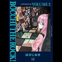 ぼっち・ざ・ろっく! 2巻 (まんがタイムKRコミックス)