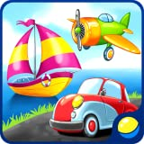 Best 幼児のためのボール - 就学前の子供のための輸送 - 大気、水、陸上車と交通の音を学ぶ幼児教育ゲーム:車、電車、飛行機、ボール、ボートなどゲームにはパズルと修理が含まれています。 Review