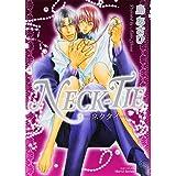 NECK-TIE (ミリオンコミックス Hertz Series 93)