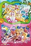 500ピース ジグソーパズル  映画Go!プリンセスプリキュア ハロウィン・パーティー ラージピース(50x75cm)