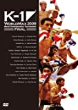 K-1 WORLD MAX 2009 World Championship Tournament -FINAL8&FINAL- [DVD]