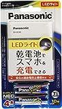 パナソニック LEDライト搭載 乾電池式モバイルバッテリー BH-BZ40K