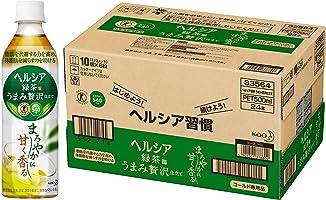 [トクホ] ヘルシア ヘルシア緑茶 うまみ贅沢仕立て 500ml×24本