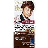 サロン ド プロ ワンプッシュメンズカラー (白髪用) 5 <ナチュラルブラウン> [医薬部外品]