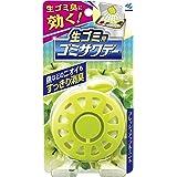 生ゴミ用ゴミサワデー 消臭芳香剤 ゴミ箱用 フレッシュアップルミント 2.7ml(目安:約1ヶ月~2ヶ月)