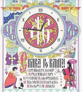 女の46分(CD+BD)