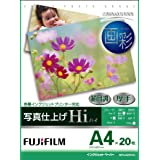 FUJIFILM 写真用紙 画彩 絹目調 厚手 A4 20枚 WPA420HIC
