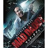 マッド・ダディ[Blu-ray]
