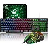 ゲーミングキーボード 有線 メンブレン ゲーミングキーボードとマウスセット マルチメディア 日本語配列 虹色LEDバックライト 19キー防衝突 PC 人間工学 キーボード ゲームやオフィスに最適 マウスパッド (ブラック)