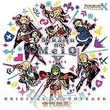 世界樹の迷宮X(クロス) オリジナル・サウンドトラック