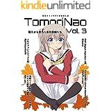 TomoriNao Vol.3: 眠りから覚めた友利奈緒たち (セキュリティ技術書)