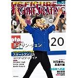 ワールド・フィギュアスケート90