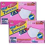 【Amazon.co.jp 限定】(PM2.5対応) フィッティ 7DAYS マスク EX 120枚入 やや小さめサイズ ホワイト(60枚入×2)