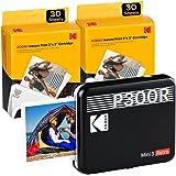 KODAK Mini 3 Square Retro Portable Printer - Social Media Photo Instant Printer Premium App iOS & Android Compatible Wireless