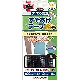 KAWAGUCHI すそあげテープ アイロン接着 幅22mm×長さ1.2m 黒 93-035