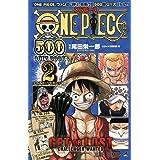 ONE PIECE 500 QUIZ BOOK 2 (ジャンプコミックス)