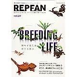 REP FAN レプファン Vol.9 (サクラムック)