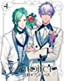 B-PROJECT~鼓動*アンビシャス~ 4(完全生産限定版) [Blu-ray]