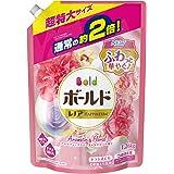 【大容量】ボールド 液体 柔軟剤入り 洗濯洗剤 アロマティックフローラル&サボン 詰め替え 超特大 1.26kg