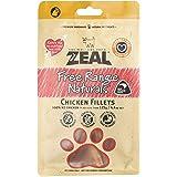 Zeal Pet Food Dry Dog Food, 125 Grams