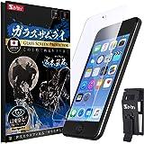 ブルーライトカット 日本品質 iPod touch 7 用 ガラスフィルム ブルーライト カット フィルム らくらくクリップ付き ガラスザムライ OVER's 04-blue
