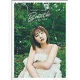 Tenchim PHOTO stylebook Breath てんちむの呼吸