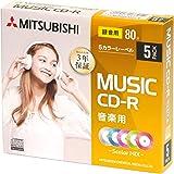 三菱ケミカルメディア 音楽用 CD-R 80分 5 枚 5㎜プラケース 5色カラーミックス 3年保証 MUR80FX5D1-B
