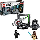 LEGO® Star Wars™ Episode IX - Death Star Cannon 75246