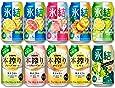【Amazon.co.jp限定】キリン 氷結&本搾り 10種 飲み比べセット [ チューハイ 350ml×20本 ]
